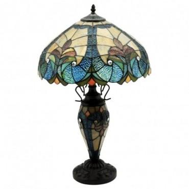 Lampe Double Tiffany Bleu fonce 68cm